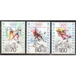 Liechtenstein - Albertville 1992 olümpia, **