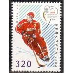 Valgevene - U18 jäähoki MM 2004, **