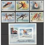 Libeeria - Lake Placid 1980 olümpia, lõigat. **