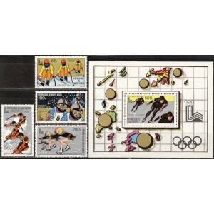 Ülem-Volta - Lake Placid 1980 olümpia, **