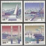 Saksamaa - olümpiarajatised 1993, **