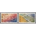 Saksamaa - sõudmine, lennusport 1981, **