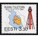 Eesti - 1997 Ruhnu tuletorn, **