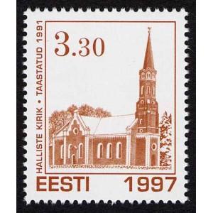 Eesti - 1997, Eesti kirikud -  Halliste kirik, **