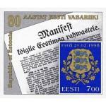 Eesti - 1997 Eesti Vabariik 80, plokk **