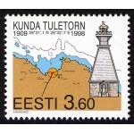 Eesti - 1998 Kunda tuletorn, **