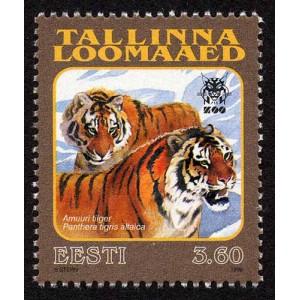 Eesti - 1998 Tallinna Loomaaed - tiiger, **