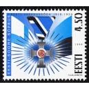 Eesti - 1998 Eesti-Soome sõprus, **