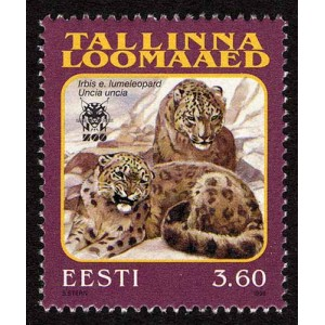 Eesti - 1999 Tallinna Loomaaed - lumeleopard, **
