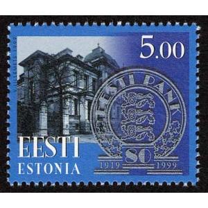 Eesti - 1999 Eesti Pank 80, **