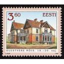 Eesti - 1999 Olustvere mõis, **