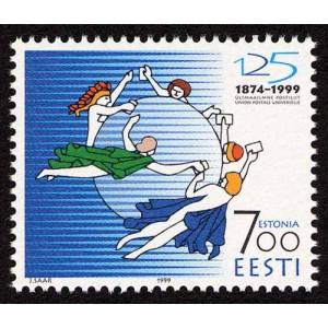 Eesti - 1999 Ülemaailmne Postiliit UPU 125, **