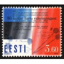 Eesti - 2000 Eesti-Vene rahuleping 80, **