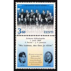 Eesti - 1999 Eesti hümn, **
