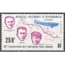 Uus-kaledoonia - Pariis-Noumea lend 1982, **