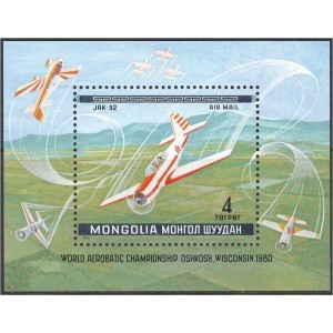 Mongoolia - lennuk, Jak-52 1980, **