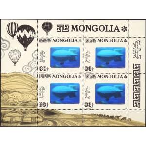 Mongoolia - Zeppelin 1993, väikepoogen **