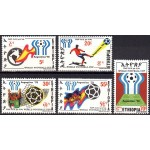 Ethiopia - jalgpalli MM, Argentiina 1978, **