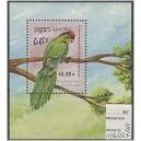 Kampuchea - papagoi 1989, MNH