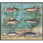 Brasiilia - kalad 1976, **