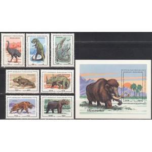 Madagaskar - eelajaloolised loomad 1994, **