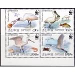 Põhja-Korea - linnud WWF 2009, **