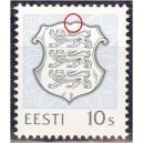 Eesti - Eesti vapp 10s, vapikilbi katke, **
