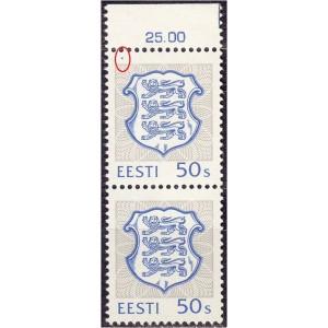 Eesti - Eesti vapp 50s, sinine täpp I, **
