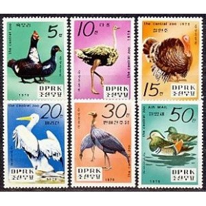 Põhja-Korea linnud 1979, MNH