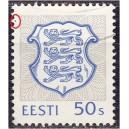 Eesti - Eesti vapp 50s, sinine täpp, templ.