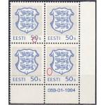 Eesti - Eesti vapp 50s, sinine täpp II, **