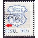 Eesti - Eesti vapp 50s, margi nihe, templ.