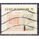 Eesti - Eesti Postmark 75, katkine nominaal