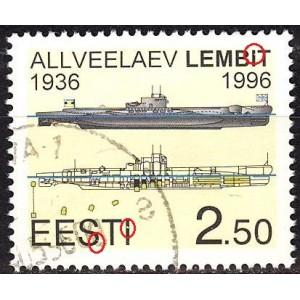 Eesti - allveelaev Lembit, katkised S ja I