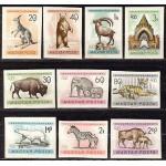 Ungari - loomad 1961, MNH lõigatud