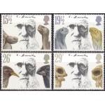 Inglismaa - Charles Darwin, fauna 1982, **