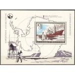 Belgia - Antarktika, bingviinud ja laev 1966, **