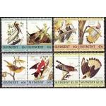 St.Vincent - linnud 1985, MNH