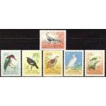 Vietnam - linnud 1963, MNH