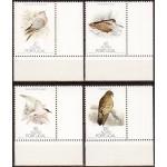 Portugal Assoorid - linnud 1988, **