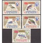Jeemeni Kuningriik - linnud 1965, **