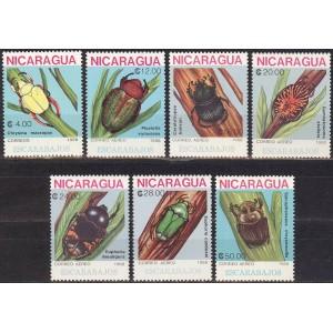 Nicaragua - mardikad 1988, **