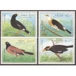 Laos - linnud 1995, **