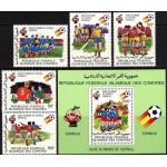 Komoorid - jalgpalli MM, Espana 1982, **