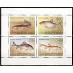 Kõrgõstan - kalad 1994, MNH