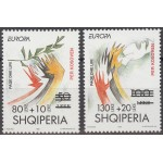 Albaania - Europa 2001, ületrükk **