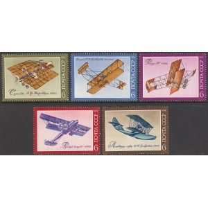 NSVL - lennukid 1974, **
