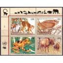 ÜRO (Genf) - fauna: loomad, linnud 1995, **