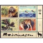 ÜRO (Viin) - fauna: loomad, linnud 1999, **