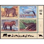 ÜRO (Viin) - fauna: loomad, linnud 1997, **